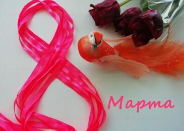 Какие подарки можно сделать маме на 8 марта своими руками